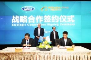 Ford firma parceria com Alibaba, maior empresa de venda online daChina